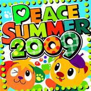 peace_summer2009